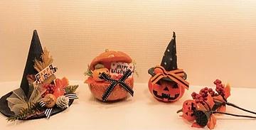 「Happy Halloween」