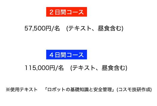 スクリーンショット 2020-07-01 15.44.19.png