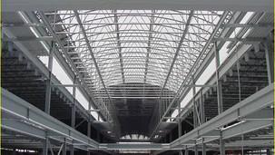 2RCR Operations Building