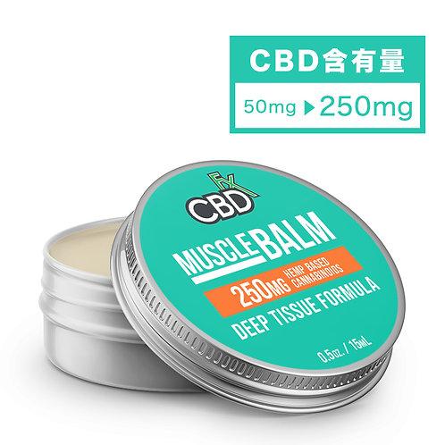 CBD 250mg ミニバーム - Muscle(筋肉)
