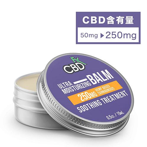 CBD 250mg ミニバーム - Ultra Moisturizing(保湿)
