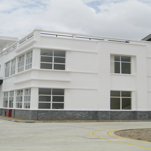 Konishi Lemindo Vietnam Co.,Ltd