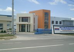 Kian Joo Can Factory Development (Phases 1 & 2)