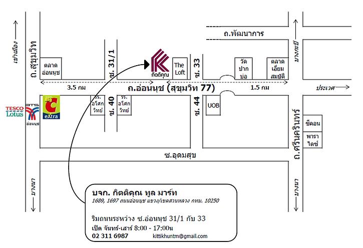 ktoolmart map แผนที่