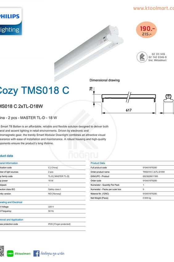 TMS2-18-1.jpg