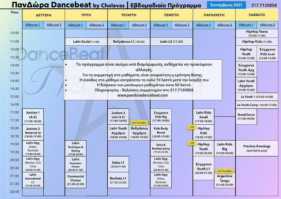 Schedule_Sept2021_v1_firstpage.jpg