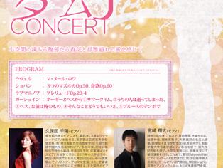 2016.2.28 第11回 風の賦 夢幻コンサート