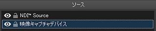 ATEMソース.png