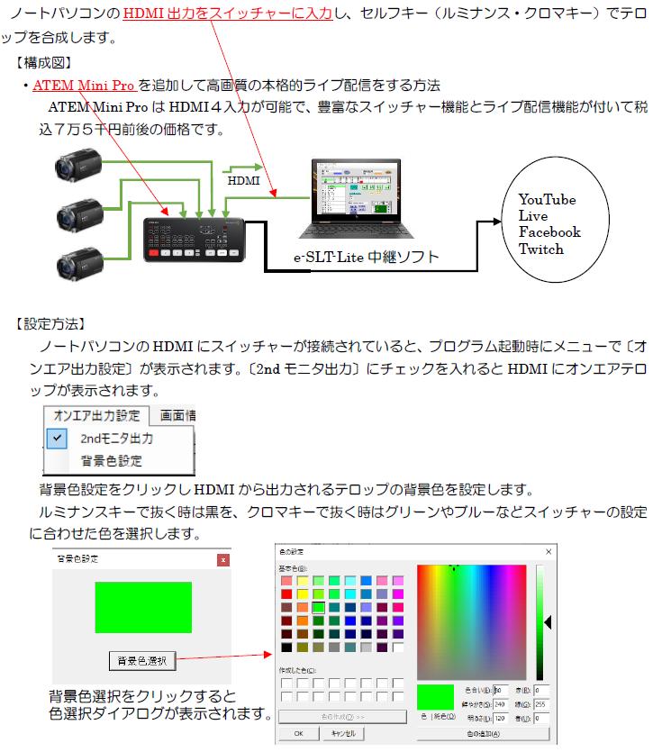 普及版HDMI.png