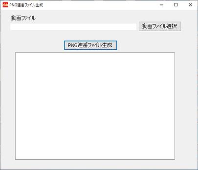 操作画面.png