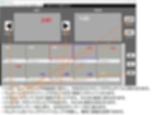 テロップSingle操作画面.png