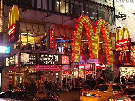 Mcdonalds tiems square.jpg