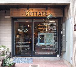 artipur cottage