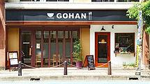 s-GOHAN02.jpg