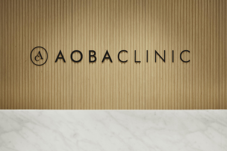 aobaclinic_ikebukuro_006