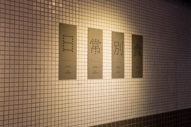 일상별식 홍대-19.jpg