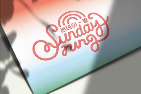 Sunday rung