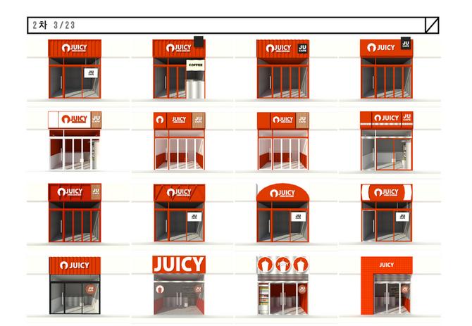 juicy_interior_납품_1-7.png