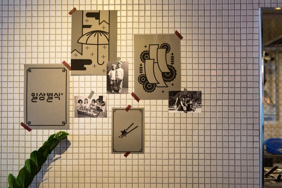 일상별식 홍대-14.jpg
