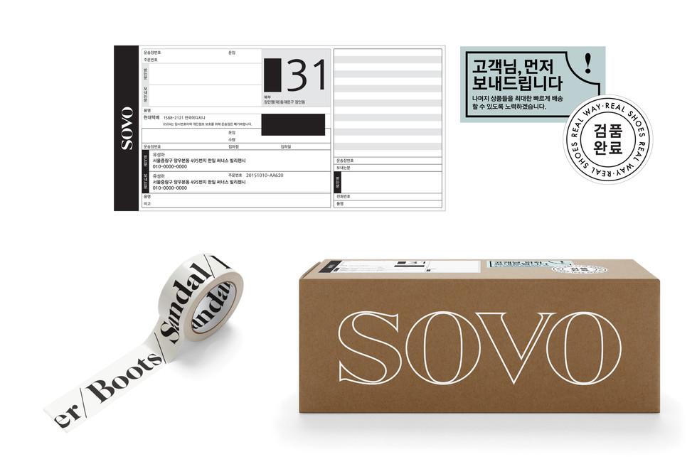 SOVO-13.jpg