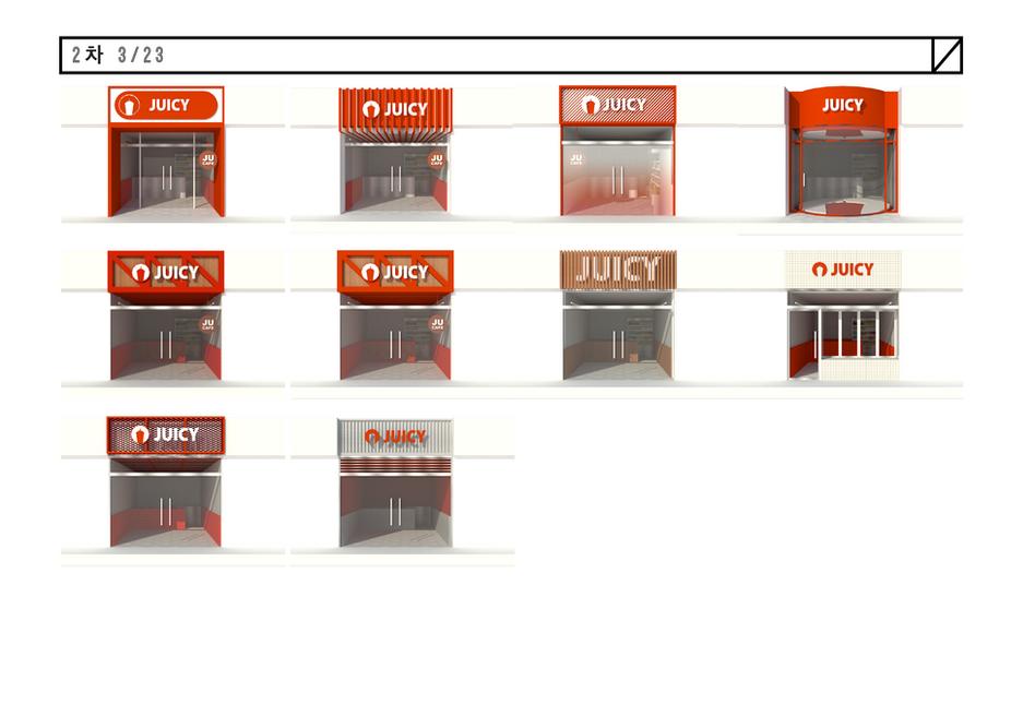 juicy_interior_납품_1-8.png