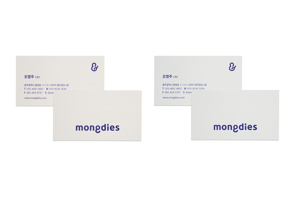 mongsies-08.jpg