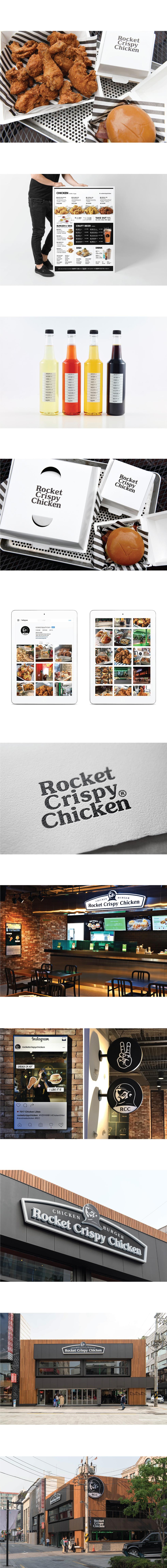 ROCKET CRISPY CHICKEN