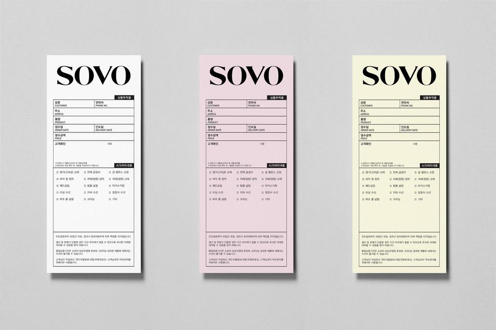 SOVO-12.jpg