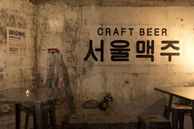 서울맥주2.jpg