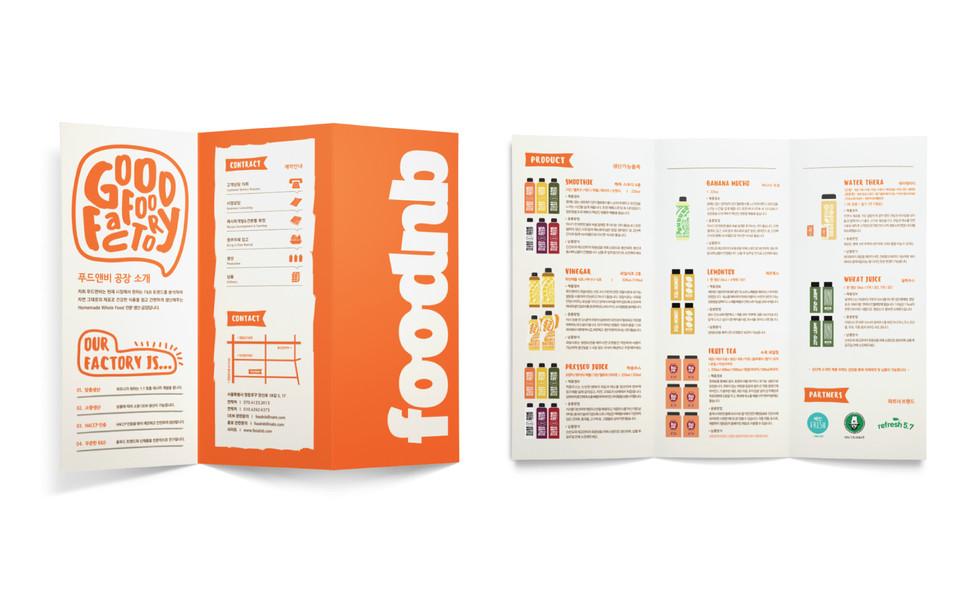 foodnb-10.jpg