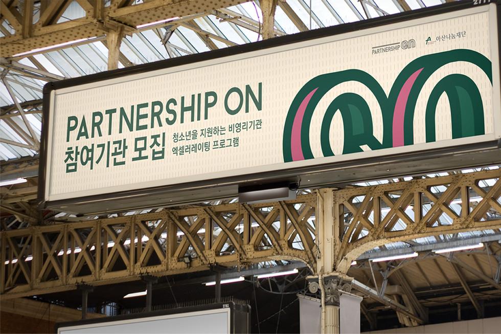 partnershipone-14.jpg