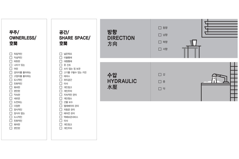 무주공간-06.jpg