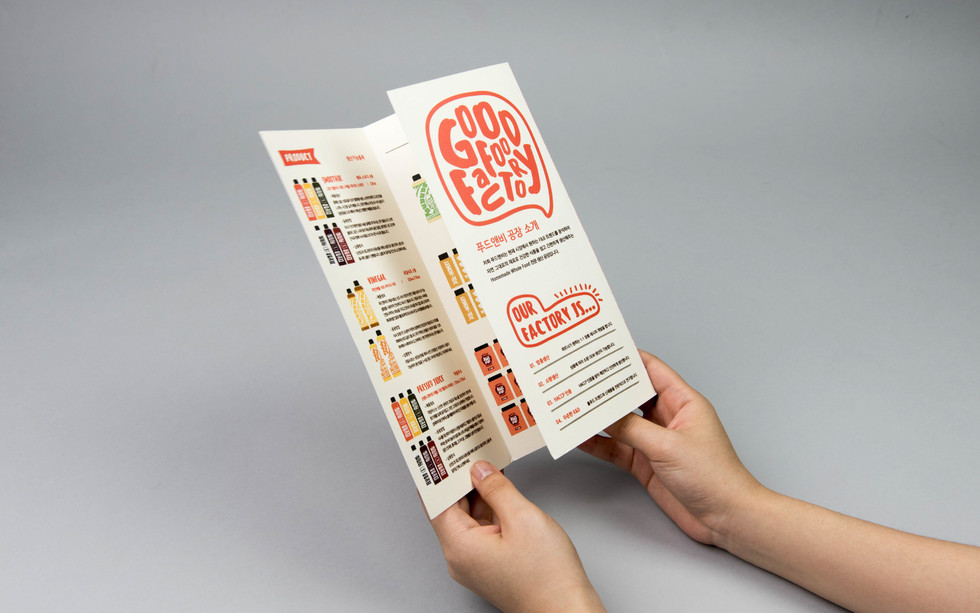 foodnb-18.jpg