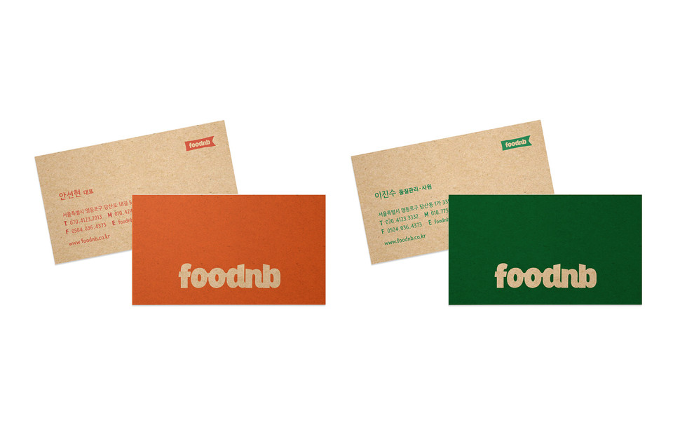 foodnb-08.jpg