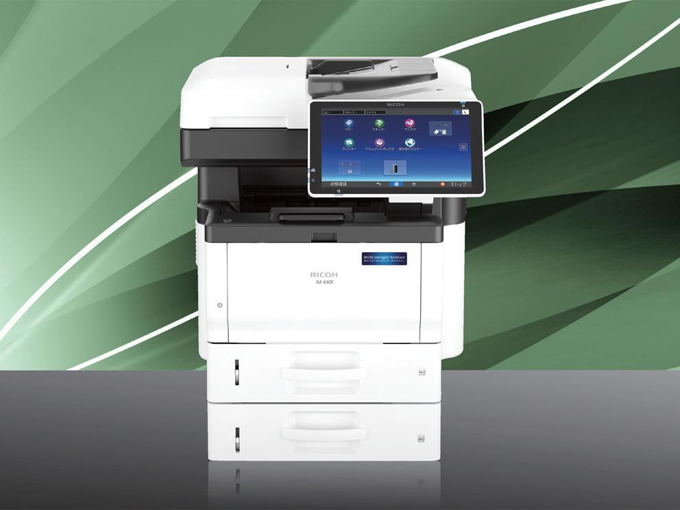 Ricoh IM 350 - Mono Photocopier - All Office Equipment