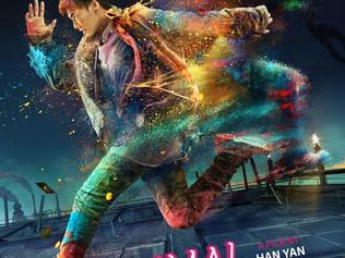 Chinese Blockbuster Animal World         (动物世界) in UK Cinemas June 29th