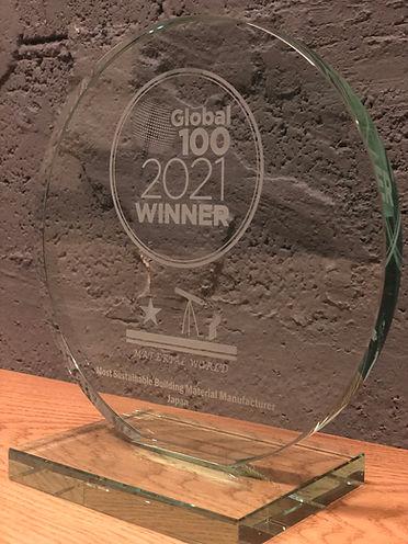 マテリアルワールド Global 100 受賞