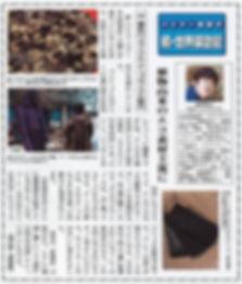 zenchin1911.jpg