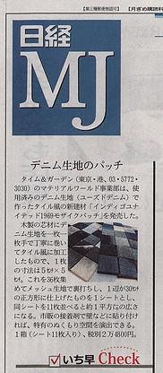 MJ0917.jpg
