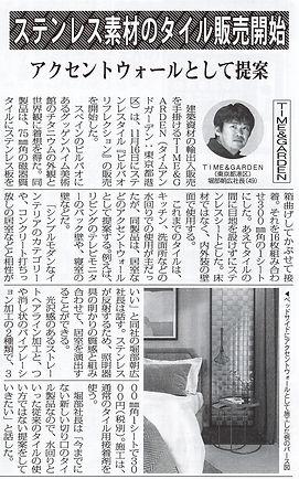 zenchin1210news.jpg