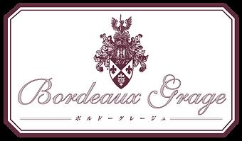 Bordeaux_Grage_title-02.png