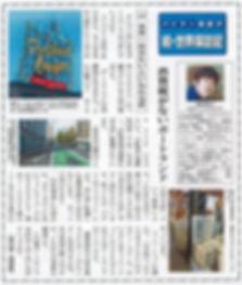zenchin201906.jpg