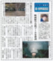 zenchin0819.jpg