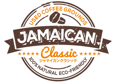 ジャマイカンクラシック