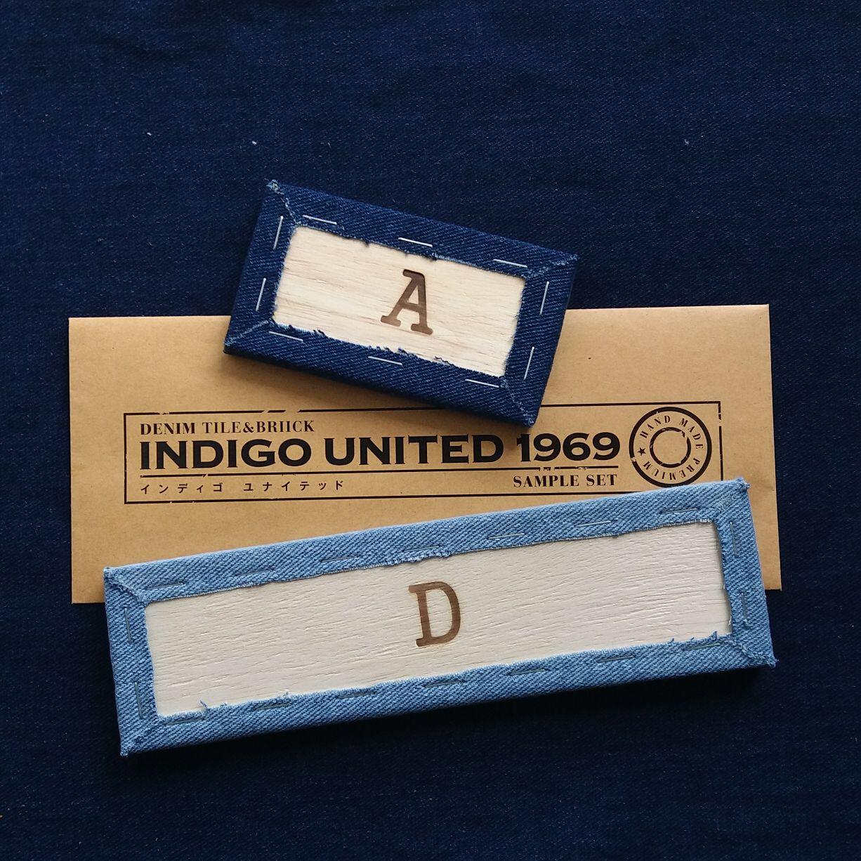 デニムタイル・indigounited1969・インディゴユナイテッド1
