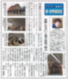 zenchin190902.jpg