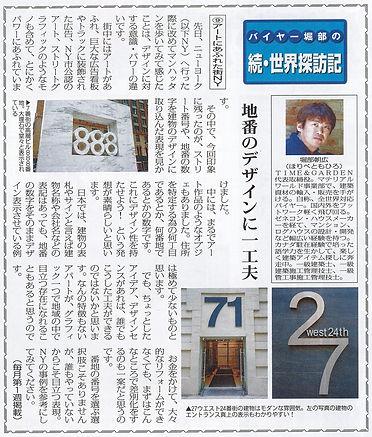 zenchin1810.jpg
