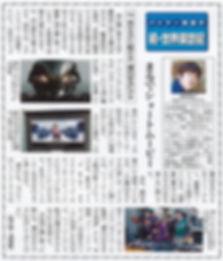 zenchin1904.jpg