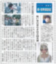 zenchin202001.jpg