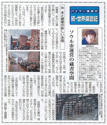 zenchin202002.jpg